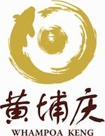 Logo (S)