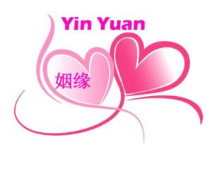 Yin Yuan Logo